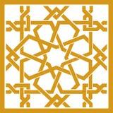 Gelber quadratischer islamischer geometrischer Art Pattern lizenzfreie stockbilder