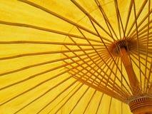 Gelber Regenschirm Lizenzfreies Stockfoto