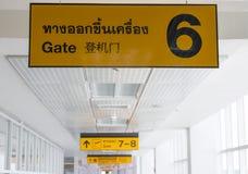 Gelber Tor Signage am Flughafen Lizenzfreies Stockfoto