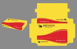 Gelber und roter Seidenpapier-Kasten Stockfotografie