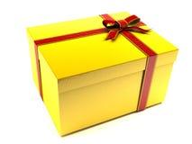 Gelbes Geschenk Stockbild