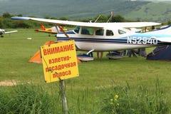 Gelbes Zeichen mit roten Buchstaben auf russisch: Lizenzfreie Stockfotos