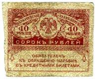 Geld. Royalty-vrije Stock Afbeelding