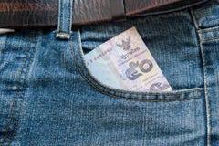 Geld Stockfotografie