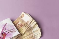 Geld als Geschenk Stockbild