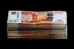 Geld der Russischen Föderation Lizenzfreie Stockfotos