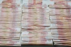 Geld der Russischen Föderation Stockbild
