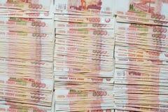 Geld der Russischen Föderation Stockfotos