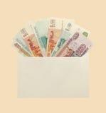 Geld in envelop Royalty-vrije Stock Fotografie