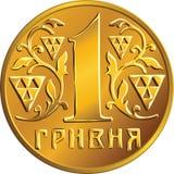 Geld-Goldmünze eine des Vektors ukrainisches hryvnia Lizenzfreies Stockfoto