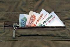 Geld in Ihrer Tasche Lizenzfreies Stockbild