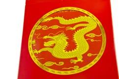 Geld-Paket (ANG Pau), Drache auf Rot, 2012 Lizenzfreie Stockfotos