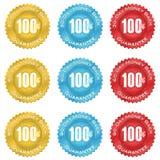 Geld-Rückseiten-Garantie-Dichtung Lizenzfreie Stockfotos