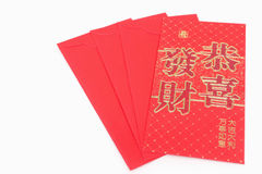 Geld-Rot-Paket des Chinesischen Neujahrsfests Lizenzfreies Stockbild