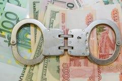 Geld unter Schutz Stockbilder