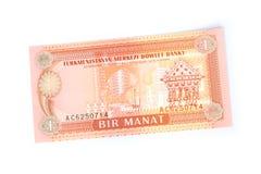 Geld van de wereld Stock Foto