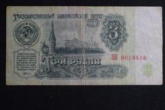 Geld van een onbestaand land stock foto