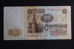 Geld van een onbestaand land stock afbeelding