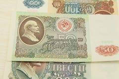 Geld van Rusland. Stock Foto's
