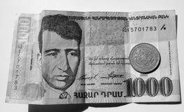 Geld von Armenien Stockbild
