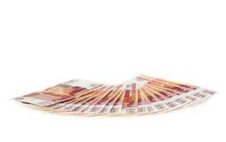 Geld voor zaken Royalty-vrije Stock Afbeelding