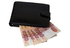 Geldbeutel mit russischem Geld Stockbild