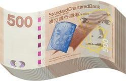 Geldstapel von Hong Kong fünfhundert Stockfoto