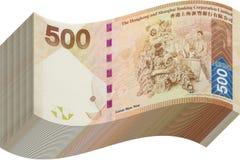 Geldstapel von Hong Kong fünfhundert Lizenzfreie Stockfotografie