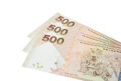 Geldstapel von Hong Kong fünfhundert Stockfotos