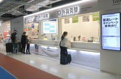 Geldumtausch Narita-Flughafen Tokyo Japan Lizenzfreies Stockbild