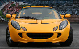 Gele exotische auto Stock Fotografie