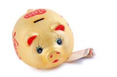Gele geld-doos Royalty-vrije Stock Afbeeldingen
