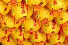 Gele Lantaarn, Chinese decoratie. Royalty-vrije Stock Foto's
