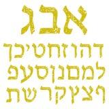 Gele sjofele Hebreeuwse doopvont Alfabet De brieven Joodse taal vector illustratie