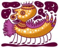 Gele vreemdeling en maan Royalty-vrije Stock Afbeelding