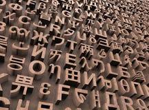 Gelegentliche Zeichen von vielen Sprachen Stockfotos