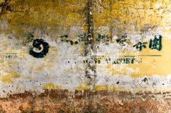 Gelegentlicher grunge Hintergrund mit mehrfachen Schichten. lizenzfreies stockbild