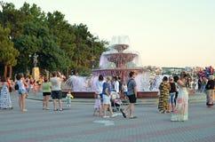 Gelendzhik, Rússia Fotografia de Stock