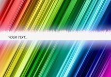 Gelez le mouvement du coup de poussière coloré dans la forme de rayure Image libre de droits