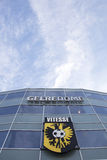 Gelredome del estadio en la ciudad holandesa de Arnhem Imágenes de archivo libres de regalías
