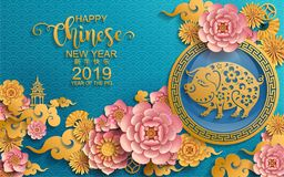 Gelukkig Chinees nieuw jaar stock illustratie