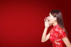 Gelukkig Chinees nieuw jaar stock foto