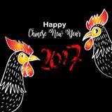 gelukkig Chinees nieuw jaar 2017 Stock Illustratie