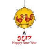 gelukkig Chinees nieuw jaar 2017 Vector Illustratie