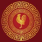 Gelukkig Chinees nieuw jaar 2017 het jaar van Kip Royalty-vrije Stock Afbeelding