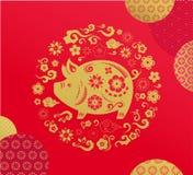 Gelukkig Chinees nieuw jaar 2019, het jaar van varken Vectorbanner, achtergrond stock illustratie