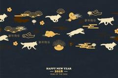 Gelukkig Chinees nieuw jaar Maan Chinees Nieuwjaar Ontwerp met leuke hond, dierenriemsymbool van het jaar van 2018 voor groetkaar Royalty-vrije Stock Fotografie