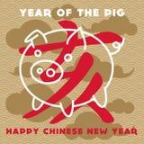 Gelukkig Chinees nieuw jaar Jaar van het varken stock afbeelding