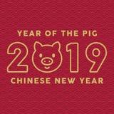 Gelukkig Chinees nieuw jaar Jaar van het varken royalty-vrije stock afbeelding