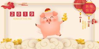 Gelukkig Chinees Nieuw jaar van het varken Leuk het karakterontwerp van het beeldverhaalvarken met Chinese gouden baar voor kaart stock illustratie